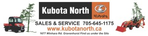 KubotaNorth sign